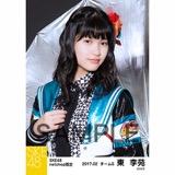 SKE48 2017年2月度 net shop限定個別生写真「チョコの奴隷」衣装5枚セット 東李苑