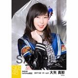 SKE48 2017年2月度 net shop限定個別生写真「チョコの奴隷」衣装5枚セット 大矢真那