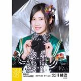 SKE48 2017年2月度 net shop限定個別生写真「チョコの奴隷」衣装5枚セット 北川綾巴