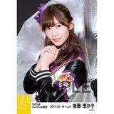 SKE48 2017年2月度 net shop限定個別生写真「チョコの奴隷」衣装5枚セット 後藤理沙子