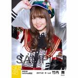 SKE48 2017年2月度 net shop限定個別生写真「チョコの奴隷」衣装5枚セット 竹内舞