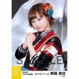 SKE48 2017年2月度 net shop限定個別生写真「チョコの奴隷」衣装5枚セット 都築里佳