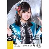 SKE48 2017年2月度 net shop限定個別生写真「チョコの奴隷」衣装5枚セット 町音葉