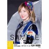 SKE48 2017年2月度 net shop限定個別生写真「チョコの奴隷」衣装5枚セット 松井珠理奈