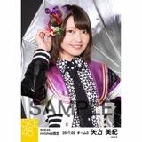 SKE48 2017年2月度 net shop限定個別生写真「チョコの奴隷」衣装5枚セット 矢方美紀