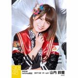 SKE48 2017年2月度 net shop限定個別生写真「チョコの奴隷」衣装5枚セット 山内鈴蘭