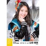 SKE48 2017年2月度 net shop限定個別生写真「チョコの奴隷」衣装5枚セット 山田樹奈