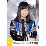 SKE48 2017年2月度 net shop限定個別生写真「チョコの奴隷」衣装5枚セット 青木詩織