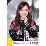 SKE48 2017年2月度 net shop限定個別生写真「チョコの奴隷」衣装5枚セット 石田安奈