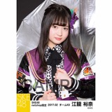 SKE48 2017年2月度 net shop限定個別生写真「チョコの奴隷」衣装5枚セット 江籠裕奈