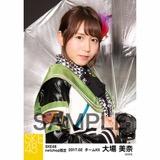 SKE48 2017年2月度 net shop限定個別生写真「チョコの奴隷」衣装5枚セット 大場美奈