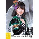 SKE48 2017年2月度 net shop限定個別生写真「チョコの奴隷」衣装5枚セット 北野瑠華