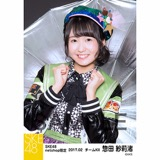 SKE48 2017年2月度 net shop限定個別生写真「チョコの奴隷」衣装5枚セット 惣田紗莉渚