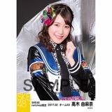 SKE48 2017年2月度 net shop限定個別生写真「チョコの奴隷」衣装5枚セット 高木由麻奈