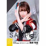 SKE48 2017年2月度 net shop限定個別生写真「チョコの奴隷」衣装5枚セット 高柳明音
