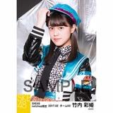 SKE48 2017年2月度 net shop限定個別生写真「チョコの奴隷」衣装5枚セット 竹内彩姫