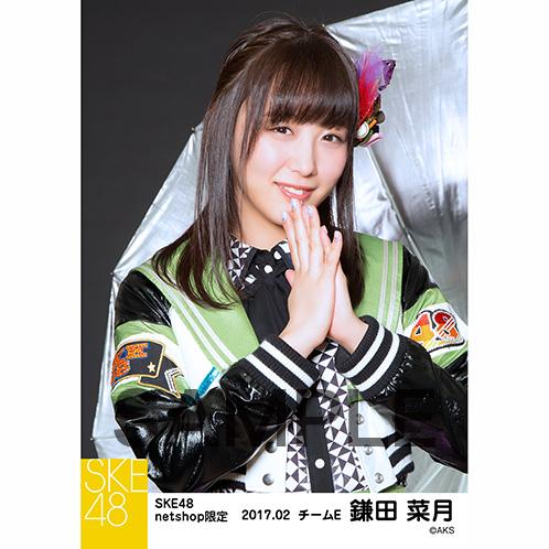 SKE48 2017年2月度 net shop限定個別生写真「チョコの奴隷」衣装5枚セット 鎌田菜月