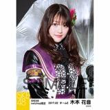SKE48 2017年2月度 net shop限定個別生写真「チョコの奴隷」衣装5枚セット 木本花音