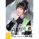 SKE48 2017年2月度 net shop限定個別生写真「チョコの奴隷」衣装5枚セット 熊崎晴香