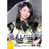 SKE48 2017年2月度 net shop限定個別生写真「チョコの奴隷」衣装5枚セット 菅原茉椰
