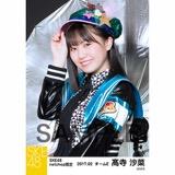 SKE48 2017年2月度 net shop限定個別生写真「チョコの奴隷」衣装5枚セット 髙寺沙菜