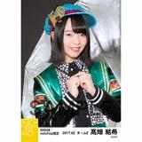 SKE48 2017年2月度 net shop限定個別生写真「チョコの奴隷」衣装5枚セット 髙畑結希