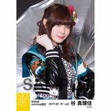 SKE48 2017年2月度 net shop限定個別生写真「チョコの奴隷」衣装5枚セット 谷真理佳