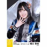 SKE48 2017年2月度 net shop限定個別生写真「チョコの奴隷」衣装5枚セット 福士奈央