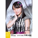 SKE48 2017年2月度 net shop限定個別生写真「チョコの奴隷」衣装5枚セット 片岡成美