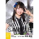 SKE48 2017年2月度 net shop限定個別生写真「チョコの奴隷」衣装5枚セット 和田愛菜
