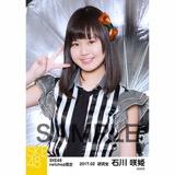 SKE48 2017年2月度 net shop限定個別生写真「チョコの奴隷」衣装5枚セット 石川咲姫