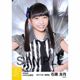 SKE48 2017年2月度 net shop限定個別生写真「チョコの奴隷」衣装5枚セット 石黒友月