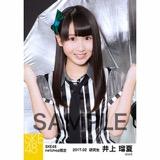 SKE48 2017年2月度 net shop限定個別生写真「チョコの奴隷」衣装5枚セット 井上瑠夏