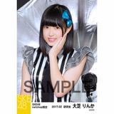 SKE48 2017年2月度 net shop限定個別生写真「チョコの奴隷」衣装5枚セット 大芝りんか
