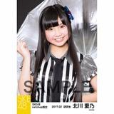 SKE48 2017年2月度 net shop限定個別生写真「チョコの奴隷」衣装5枚セット 北川愛乃