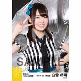SKE48 2017年2月度 net shop限定個別生写真「チョコの奴隷」衣装5枚セット 白雪希明
