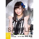 SKE48 2017年2月度 net shop限定個別生写真「チョコの奴隷」衣装5枚セット 仲村和泉