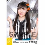 SKE48 2017年2月度 net shop限定個別生写真「チョコの奴隷」衣装5枚セット 野々垣美希