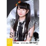 SKE48 2017年2月度 net shop限定個別生写真「チョコの奴隷」衣装5枚セット 深井ねがい