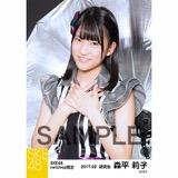 SKE48 2017年2月度 net shop限定個別生写真「チョコの奴隷」衣装5枚セット 森平莉子