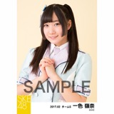 SKE48 2017年2月度 個別生写真「追いかけshadow」衣装5枚セット 一色嶺奈