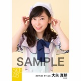 SKE48 2017年2月度 個別生写真「追いかけshadow」衣装5枚セット 大矢真那
