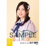 SKE48 2017年2月度 個別生写真「追いかけshadow」衣装5枚セット 北川綾巴