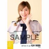 SKE48 2017年2月度 個別生写真「追いかけshadow」衣装5枚セット 松井珠理奈