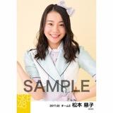 SKE48 2017年2月度 個別生写真「追いかけshadow」衣装5枚セット 松本慈子