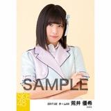 SKE48 2017年2月度 個別生写真「追いかけshadow」衣装5枚セット 荒井優希