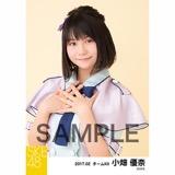 SKE48 2017年2月度 個別生写真「追いかけshadow」衣装5枚セット 小畑優奈