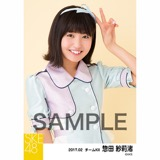 SKE48 2017年2月度 個別生写真「追いかけshadow」衣装5枚セット 惣田紗莉渚