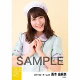 SKE48 2017年2月度 個別生写真「追いかけshadow」衣装5枚セット 高木由麻奈
