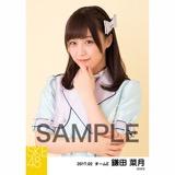 SKE48 2017年2月度 個別生写真「追いかけshadow」衣装5枚セット 鎌田菜月